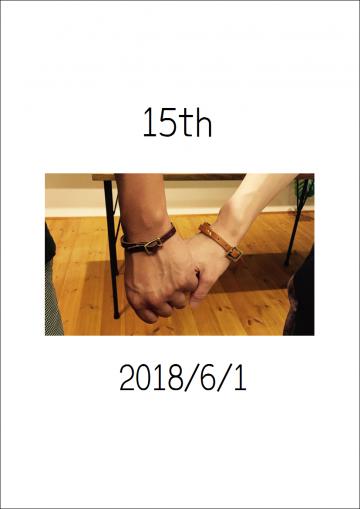 6/1アップ