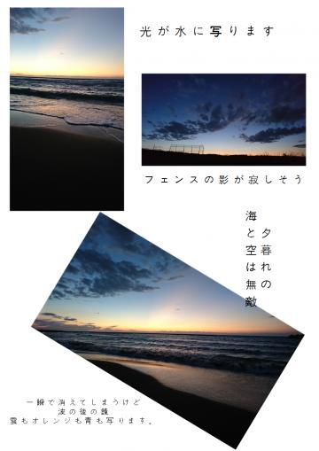 10/27アップ②